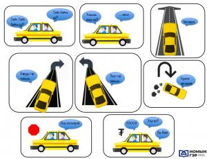 Taxi Mongolian Nomiin Ger