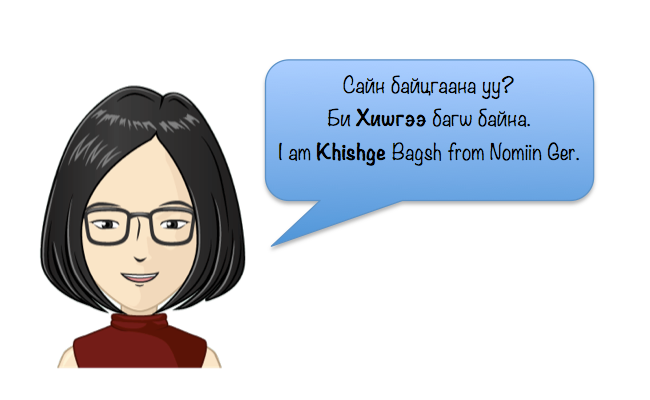 Clip Art Khishgee Avatar Speaking Nomiin Ger