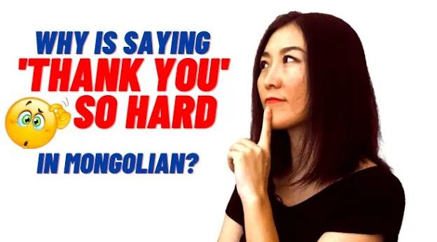 Thank you in Mongolian