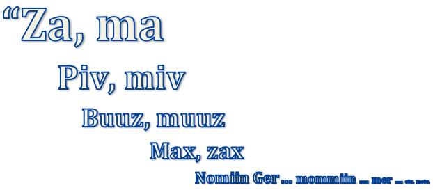 Cartoon Za Ma Nomiin Ger